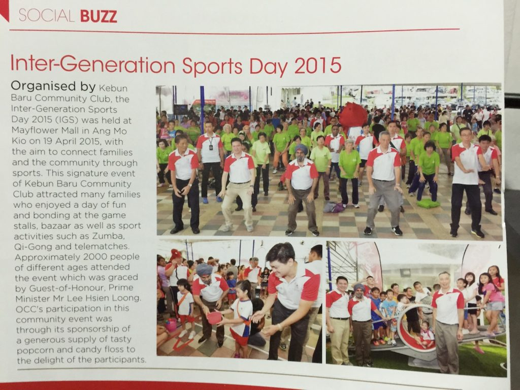 Intergeneration Sports Day 2015