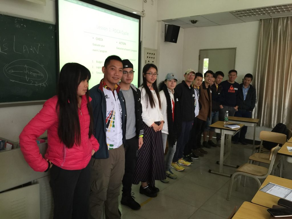 Events Management Training in Guangzhou