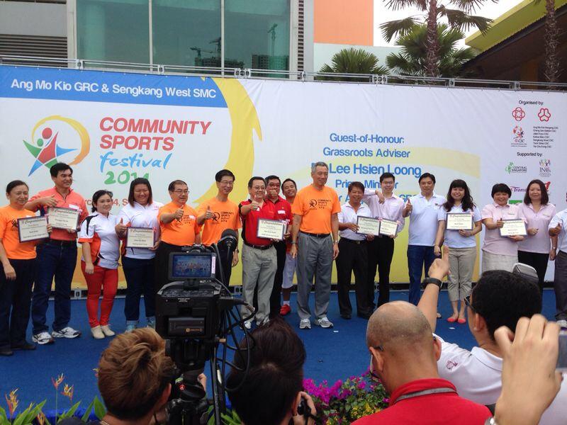 Prime Minister's Community Award