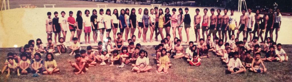 Children's Camp 1993